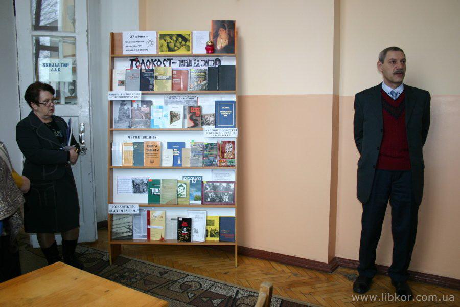 Секс в бібліотеці смотреть онлайн 27 фотография