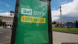 Народний депутат Антон Поляков вийшов із партії «Слуга народу»