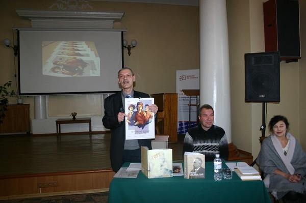 У Чернігові в День святого Миколая презентували найновіші видання Інституту національної пам'яті
