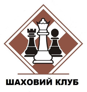 Шахи: турнірна хроніка січня