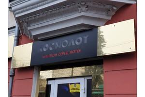 У Чернігові демонтують вивіски гральних закладів, замаскованих під державні лотереї