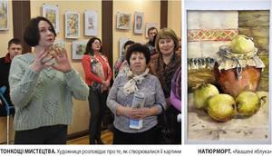 Чернігівська художниця презентувала свої картини у Глухові
