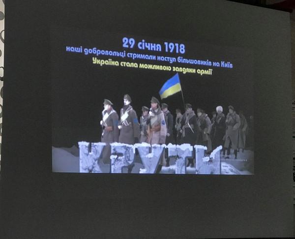 """У чернігівській """"Просвіті"""" - лекція про Крути"""