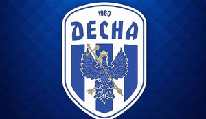 Футбол. В першому контрольному поєдинку в Туреччині чернігівська Десна перемогла