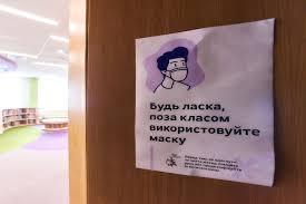 Яким буде новий навчальний рік у школах Чернігівщини?