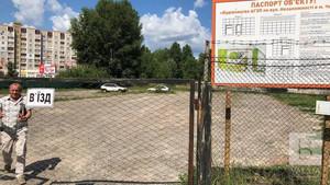 У Чернігові жителі Масанів замість заправки просять створити парк Незалежності