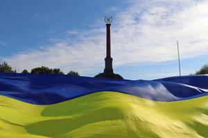 23 серпня великий Державний Прапор замайорів на місці легендарного бою під Крутами
