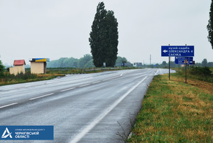 На Чернігівщині оновлюватимуть туристичну навігацію