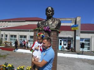 У Смолині біля Чернігова відкрили пам'ятник Тарасу Шевченку