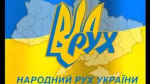 Чернігівський Рух створив Економічну раду