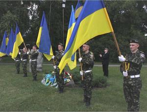 До 30-річчя проголошення Декларації про державний суверенітет України