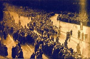 Фотодокументальна виставка «Пам'яті героїв Крут» - на вебсайті Державного архіву області