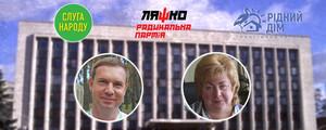 Перша сесія Чернігівської обласної ради призначена на 3 грудня: які можливі коаліції