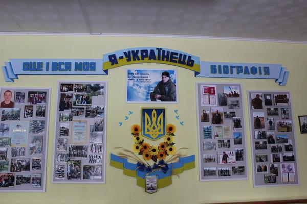 На Куликівщині створили музейну кімнату загиблому під Донецьким аеропортом герою