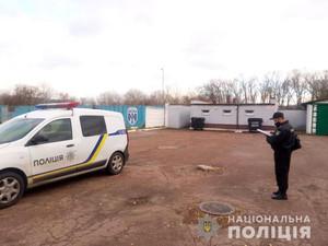 Поліція Чернігова розслідує обставини інциденту на стадіоні