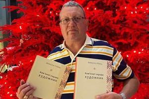 Побачила світ книга про геніального земляка-архітектора Миколу Даміловського