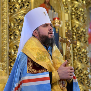 Предстоятель Православної церкви України, митрополит Епіфаній приїде до Чернігова