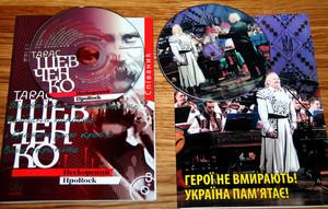 Творчий доробок Василя Нечеппи збагатився в довх успішних проєктах