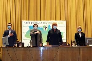 Відтепер Чернігівщина житиме з новим обласним бюджетом