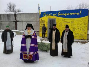 У Чернігові відкрили стелу Героїв Небесної сотні
