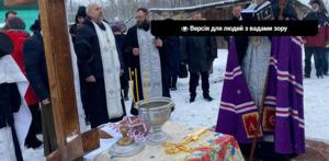 Буде у Крутах українська церква!