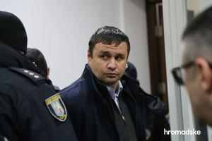 Шевченківський районний суд Києва звільнив з під варти Максима Микитася