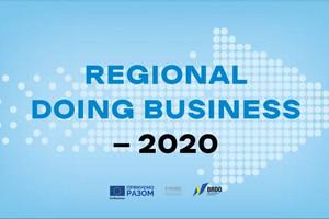 Чернігів посів друге місце у рейтингу «Regional Doing Business – 2020»