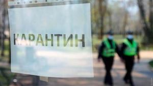 Чернігівщина потрапила до «червоної» зони — обмеження з 29 березня
