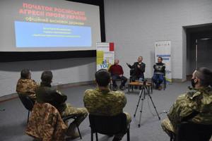 У Чернігові згадали про підготовку та початок сучасної російської агресії проти України