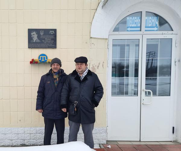 На Чернігівщині вшанували пам'ять вбитого російським агресором Номана Челебіджіхана