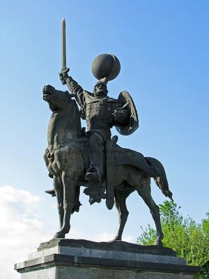 870 років із часу народження князя Ігоря Святославича