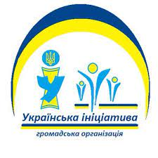 П'ятирічний внесок «Української ініціативи» у відновленні національної пам'яті не тільки на Чернігівщині
