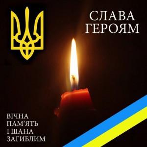 Анонс. Панахида у Чернігові за загиблими у червні Захисниками України