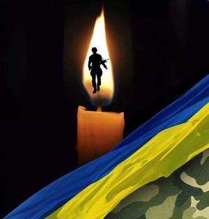 Анонс. Панахида у Чернігові за загиблими у квітні Захисниками України