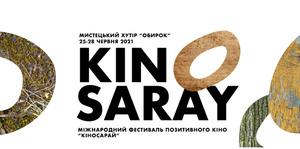 Міжнародний кінофестиваль «Кіносарай» оголосив частину програми