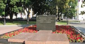 Чернігівський виконком визнав необхідним перенесення братських могил радянських воїнів з територій Валу та скверу ім. М.М.Попудренка