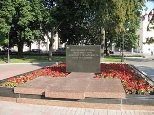 Поради істориків Чернігівській міській раді щодо скверу імені Попудренка
