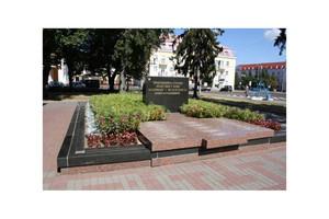 Могили з центру Чернігова перенесуть на цвинтар