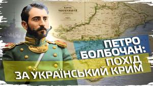 У Чернігові вшанували пам'ять українських визволителів Криму 103 роки тому