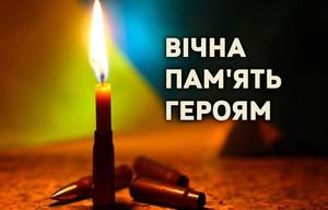 Анонс. Панахида у Чернігові за загиблими у травні Захисниками України