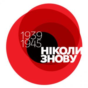 Розстріли політв'язнів у тюрмах НКВС України в 1941-му: Чернігівщина