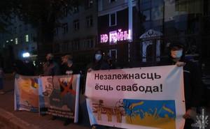 Під посольством Білорусі у Києві збирались активісти: що відомо про захід