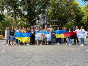 У Чернігові відзначили День захисту прав української громади Криму