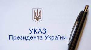 Головою Чернігівської ОДА призначено В'ячеслава Чауса