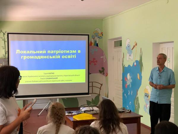 У цьому році форум «Сіверська брама» вже всеукраїнський