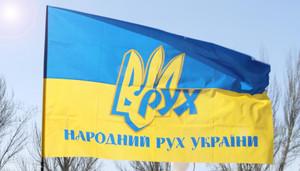 Чернігівський Рух про співпрацю з національно-патріотичними силами та музейну діяльність