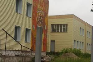 Чи подарує Рінат Ахметов чернігівським дітям приміщення для дитсадка по вул.Коцюбинського, 50А ?