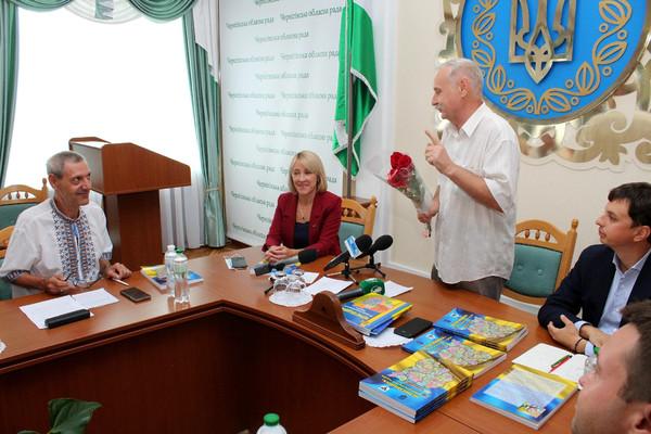 У Чернігові представлено довідник про керівну еліту Чернігівщини