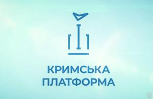 Нова Зеландія передала МЗС України ноту про приєднання до спільної декларації Кримської платформи